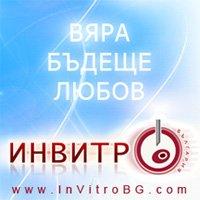invitroBG-2-200x200