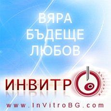 invitroBG-2-230x230