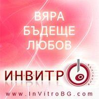 invitroBG-2-pink-200x200