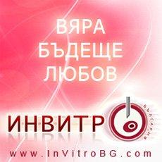 invitroBG-2-pink-230x230