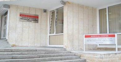 Photo of През 2011 г. в МЦ КИРМ Плевен стартира женска консултация