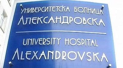 Безплатни прегледи в Александровска