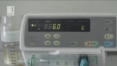 Photo of В Бургас искат клиника ин витро