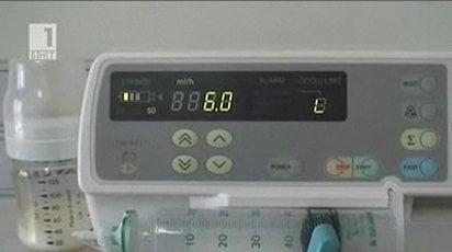 В Бургас искат клиника ин витро