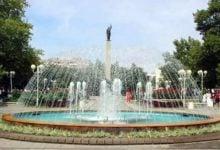 Photo of Форум за стерилитета в Бургас