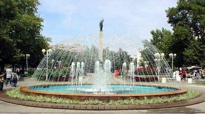 Форум за стерилитета в Бургас