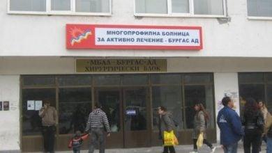 Photo of Вече ин витро и в Бургас