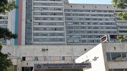 Безплатно лечение за пациенти с Бехтерев