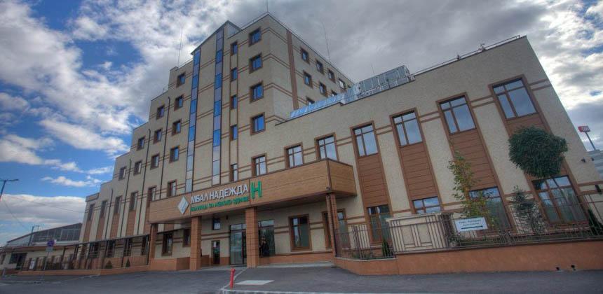 Нова ин витро болница в София