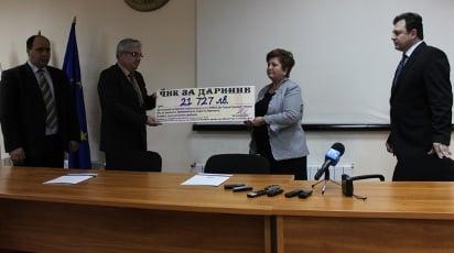 Дарение за Детска клиника при УМБАЛ Плевен от кмета на града