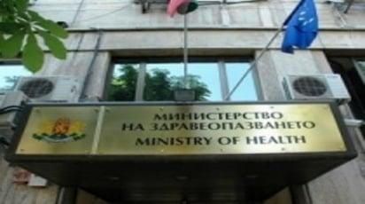 Първо заседание на обществения съвет в министерството на здравеопазването