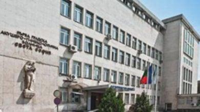 Photo of Безплатни консултации в Първа САГБАЛ Св. София
