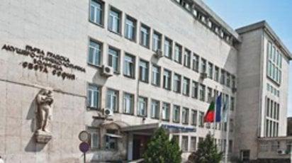 Безплатни консултации в Първа САГБАЛ Св. София
