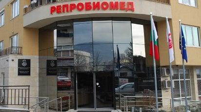 Безплатни прегледи на доктор Табакова в Репробиомед