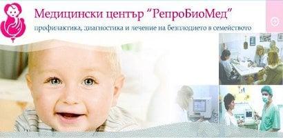 Безплатни гинекологични прегледи в МЦ РепроБиоМед