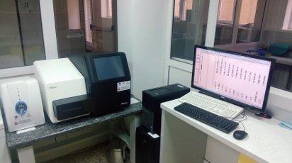 Нова специализирана генетична лаборатория в МЦ РепроБиоМед