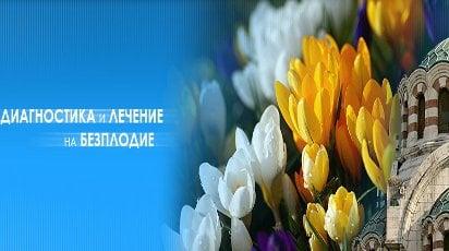 Филиал на МЦ КИРМ Плевен в Бургас