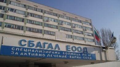 Photo of Четиризнаци проплакаха снощи в АГ Варна
