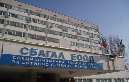 Четиризнаци проплакаха снощи в АГ Варна
