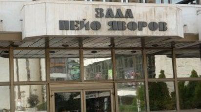 Фестивал на детското творчество в Благоевград