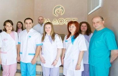 """Месец на мъжкото репродуктивно здраве в МЦРМ """"Радост"""""""