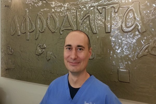 Ембриолог Георги Дойчев