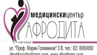 """Photo of Медицински център """"Афродита"""" е номиниран от престижната европейска организация Europe Business Assembly"""