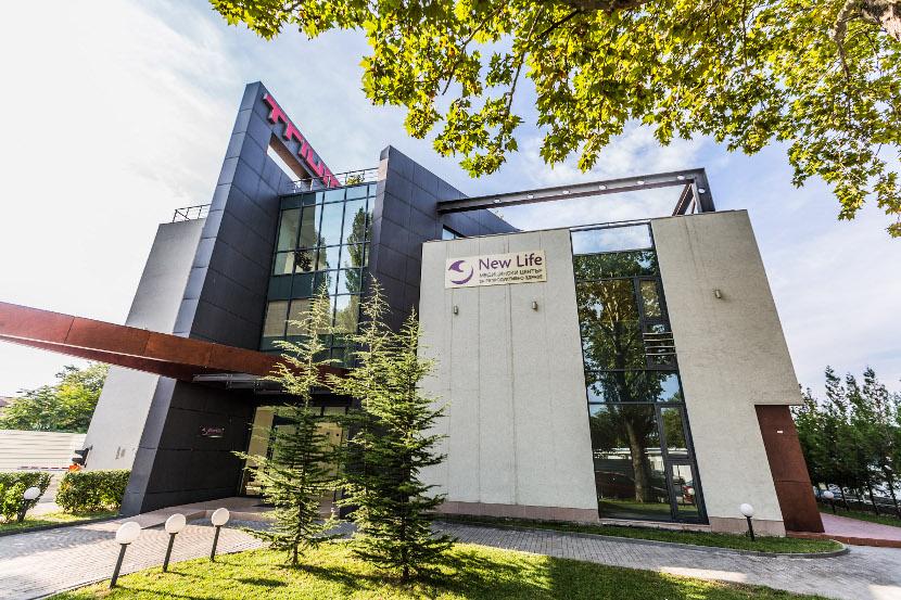 Медицински център по репродуктивно здраве New Life