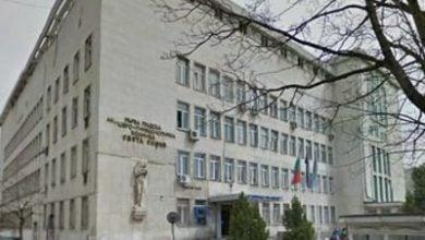 Photo of Безплатни мамологични прегледи в Първа АГ болница в София