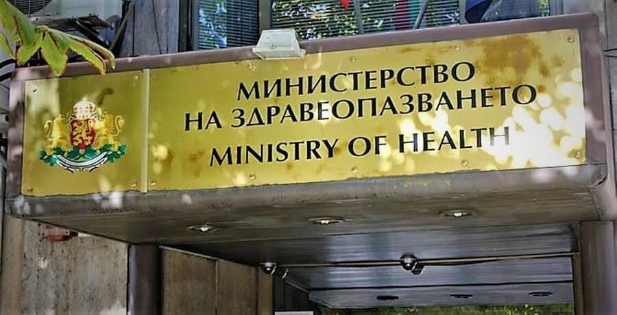 Започва строителството на националната детска болница